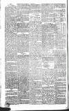 London Courier and Evening Gazette Saturday 14 September 1839 Page 2