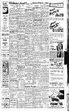 Lincolnshire Standard and Boston Guardian Saturday 10 February 1951 Page 9