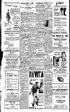 Lincolnshire Standard and Boston Guardian Saturday 10 March 1951 Page 4