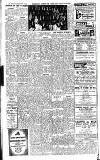 Lincolnshire Standard and Boston Guardian Saturday 14 March 1953 Page 8
