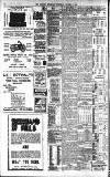 THE BANBUBY GUARDIAN, THURSDAY, OCTOBER 1, 1914.