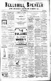 BILLPOSTING E. M CORMACK & CO., iILLPOSTERS & ADVERTISING AGENTS. Lessees of all ihe Billposling Stations in the District. Elaborate