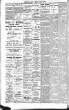 NORTH-EAST LANARK GAZETTE, MARCH 8, 1912.