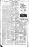 17th, 1933.