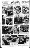 THE NORTHERN WHIG. LTD.   L JOBBING DEPT. F D for L. CATALOGUES, REPORTS. MAGAZINES. S GENERAL PRINTING and STATIONERY.