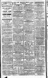 Northern Whig Friday 01 April 1949 Page 6