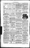 Wiltshire Times and Trowbridge Advertiser Saturday 15 September 1855 Page 8