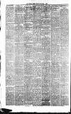Whitby Times, and North Yorkshire Advertiser Friday 09 January 1874 Page 2