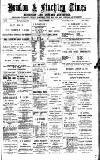 Hendon & Finchley Times Friday 10 February 1888 Page 1