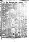 Western Daily Mercury. Tuesday 09 March 1880 Page 1