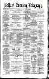 Belfast Telegraph Wednesday 22 March 1871 Page 1