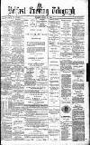 Belfast Telegraph Tuesday 31 August 1880 Page 1