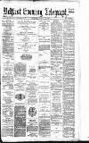Lmcfst Summer Price, BEST GAUGHALLAND HOUSE COAL, per Ton delivered, For Cash with order. JOHN MILLIGEN, 2, Ulster Street. WILLIAM
