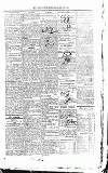 THE ROSCOMMON AND LEITRIM GAZETTE. THE GREEKS.