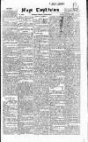 FROM THE LONDON GAZETTE,