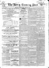 TRALEE, WEDNESDAY, JUNE 25, 1856.