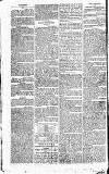 Globe Tuesday 11 January 1820 Page 2