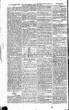 Globe Friday 05 January 1821 Page 2