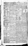 Globe Tuesday 04 January 1825 Page 2