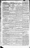 FRENCH^PAPERS. (From the Gazette dc France, dated Saturday, Jam 5J CoNs-f avtikople, Dec. 9.—The Ambassadors of Fiance and England .it