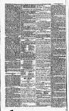 Globe Wednesday 12 January 1831 Page 2
