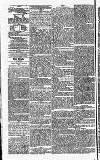 Globe Tuesday 25 January 1831 Page 2