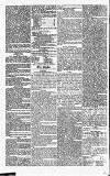 Globe Thursday 10 February 1831 Page 2