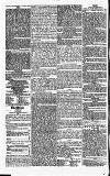 Globe Thursday 03 March 1831 Page 4
