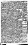 Globe Saturday 16 July 1831 Page 2