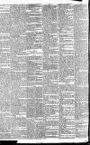 Globe Saturday 27 March 1841 Page 4