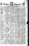 Durham Chronicle Saturday 14 August 1824 Page 1