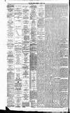 HOBSE AND HAM SHOW. P. SHORT, 16 GREAT DENMARK STREET, Dubltn, LADIES'AND GENTLEMEN'S BOOT MANDFACTUBER, Employs only the Bert Workmen,