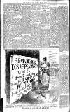 Tyrone Courier