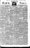 Shipping and Mercantile Gazette Tuesday 17 April 1838 Page 1