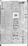 Ballymena Weekly Telegraph Saturday 04 January 1896 Page 8