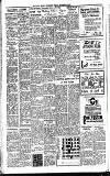 BALLYMENA ACADEMY EXAMINATION SUCCESSES, 1949.