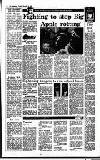Irish Independent Tuesday 07 November 1989 Page 12