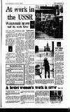Irish Independent Wednesday 15 November 1989 Page 41