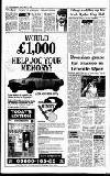 Irish Independent Friday 16 March 1990 Page 12