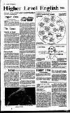 Irish Independent Wednesday 01 April 1992 Page 32