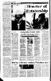Irish Independent Wednesday 04 January 1995 Page 8