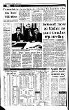 Irish Independent Wednesday 04 January 1995 Page 12