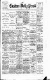 Eastern Daily Press Tuesday 15 August 1893 Page 1