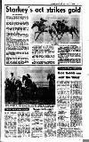 Evening Herald (Dublin) Saturday 02 January 1988 Page 33