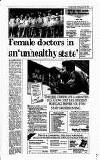 Evening Herald (Dublin) Friday 24 June 1988 Page 5