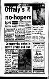 Evening Herald (Dublin) Tuesday 02 June 1992 Page 47