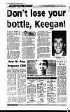 Don't lose your bottle, Keegan!