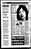 MARY Harney has said No' to appointing an ombudsman for hospital patients - and she is wrong. One thing is