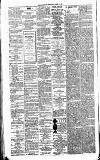 CHEAP PREPAID ADVERTISEMENTS. KIRTLE CHUUCH.— HaIf-yearly Collection for Congregational purposes on Sunday. Annan literary society - Evening next: Discussion on