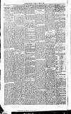Colchester Gazette